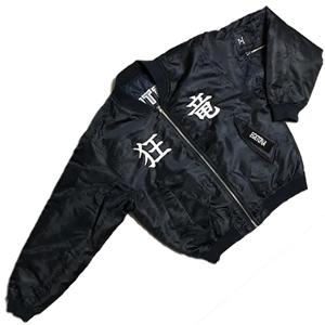 呂布カルマ 私服ブランド ファッション コーディネート